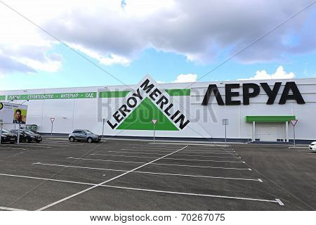 Leroy Merlin Store In Moscow