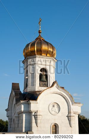 Bell Tower Near Cathedral Of Christ The Saviour