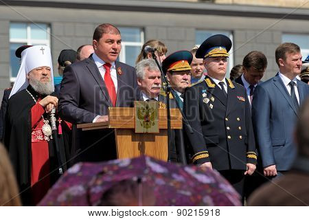Orel, Russia - May 09, 2015: Celebration Of The 70Th Anniversary Of The Victory Day (wwii). Orel Gov