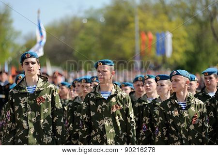 Orel, Russia - May 09, 2015: Celebration Of The 70Th Anniversary Of The Victory Day (wwii). Cadets I