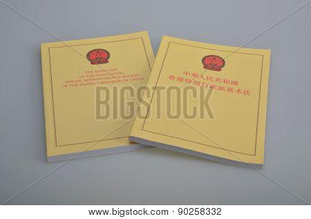 Basic Law Book Hong Kong