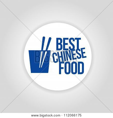 Best chinese food icon