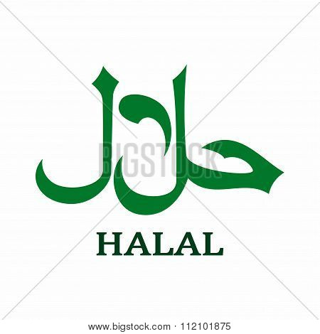 Halal green product label. Vector Illustration