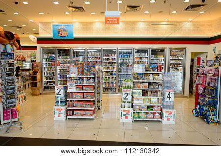 SINGAPORE - NOVEMBER 08, 2015: interior of 7-Eleven store. 7-Eleven is an international chain of convenience stores