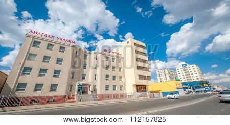 Ulaan-baator. Streetview Of Ulan Bator In The Summer Time.