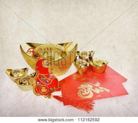 Traditional chinese knot and gold ingot mean symbols of wealth and prosperity,calligraphy fu mean good bless