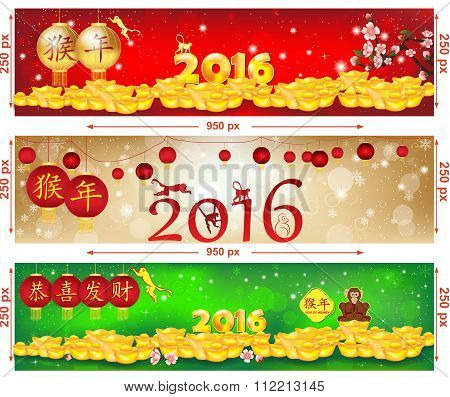 Billboard banners set for Chinese New Year 2016