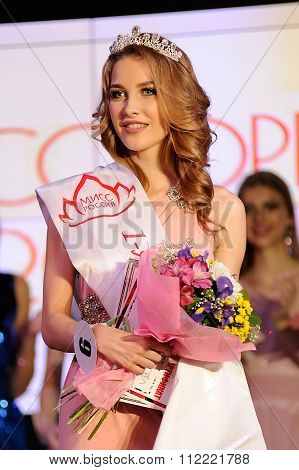 Orel, Russia - December 20, 2015: Miss Orel 2015 Beauty Contest. Vice-miss Orel 2015 Ekatherina Alek
