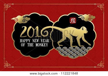 Happy Chinese New Year 2016 Monkey Label Vintage