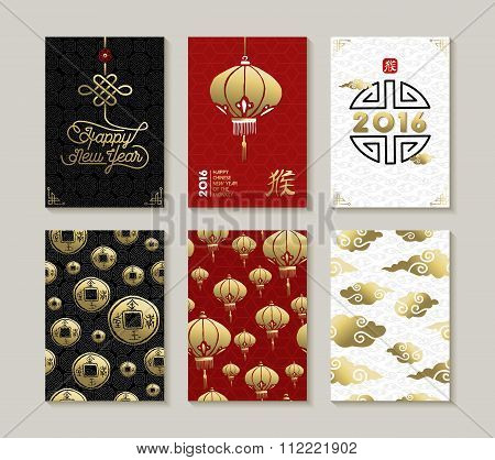 Chinese New Year 2016 Greeting Card Pattern Set