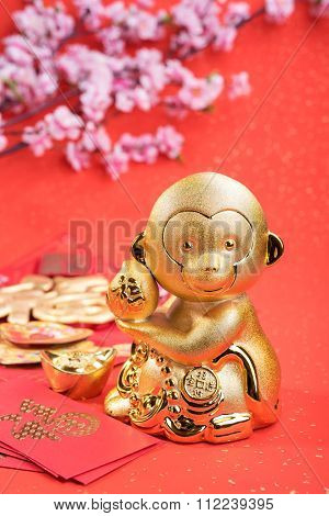 2016 is year of the monkey,golden monkey with decoration,calligraphy fu mean good bless