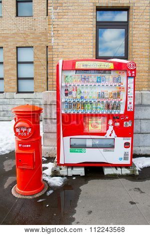 Vending machines and post box in Sapporo Japan