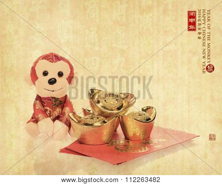 Chinese lunar new year ornaments on festive background.2016 is year of the monkey,calligraphy fu mean good bless
