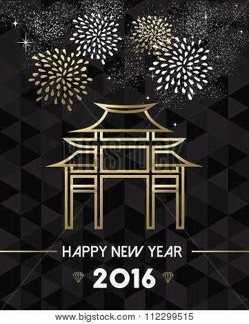 New Year 2016 China Asia Gate Chinese Travel Gold