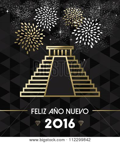 New Year 2016 Mexico Chichen Itza Travel Gold