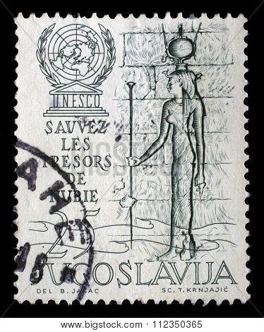 YUGOSLAVIA - CIRCA 1962: A stamp printed in Yugoslavia dedicated to the 15th anniversary of UNESCO, circa 1962.