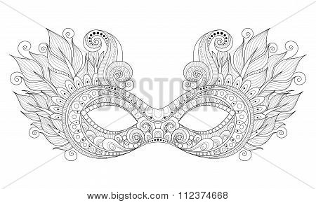 Vector Ornate Monochrome Mardi Gras Carnival Mask With Decorative Feathers