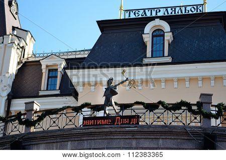 Puppet Theatre, Kiev