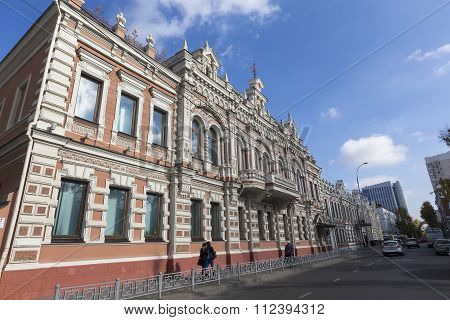 View Of The City Of Krasnodar. Buildings And Architecture Details In Krasnodar, Russia.