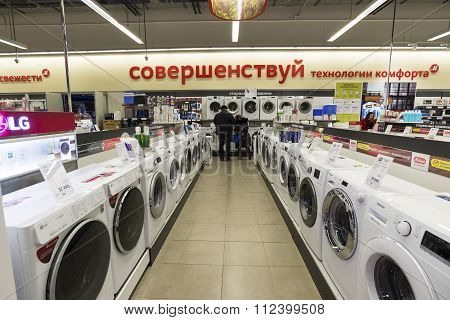 Khimki, Russia - December 22 2015. Washing machine in Mvideo large chain stores selling electronics