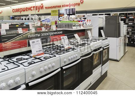 Khimki, Russia - December 22, 2015: Electric cookers in Mvideo large chain stores selling electronic