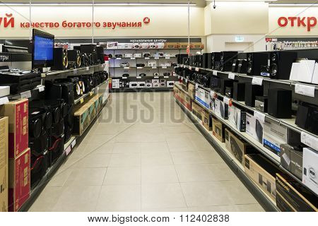 Khimki, Russia - December 22, 2015: Speakers in Mvideo large chain stores selling electronics