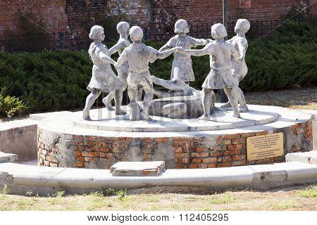 Fountain Barmalya. Volgograd, Russia