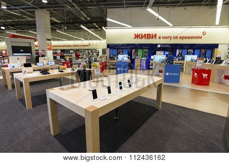 Khimki, Russia - December 22 2015. Interior Mvideo large chain stores selling electronics and househ