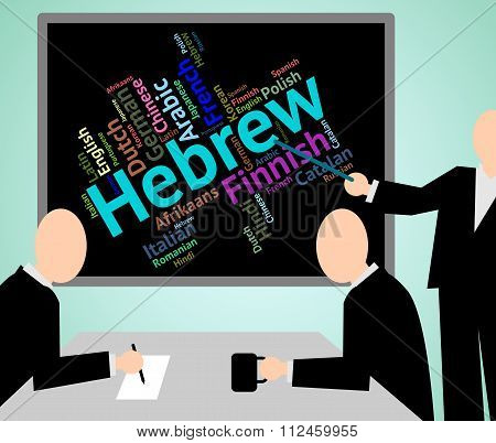 Hebrew Language Indicates Words Word And Lingo