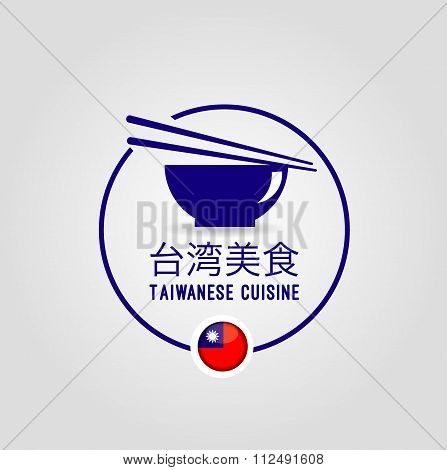 Taiwanese cuisine icon