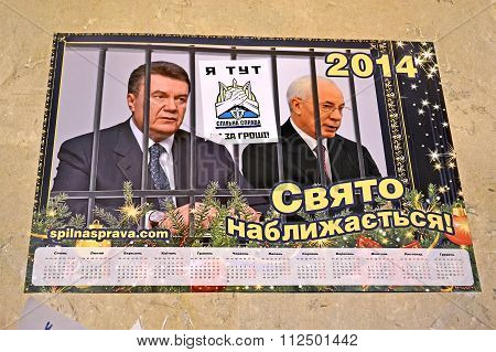 Kiev - Dec 05: Euro Maidan Meeting In Kiev On December 05, 2013 Devoted To Declining Of Ukraine For