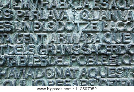 Words from the Bible- Sagrada Familia, Barcelona, Spain.