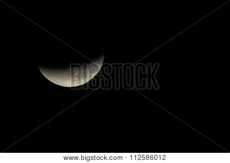 lunar eclipse phase 5