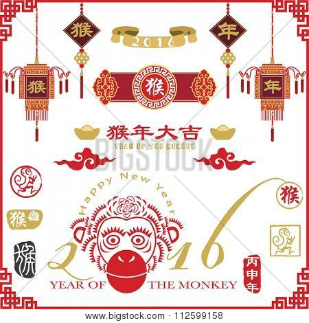 Year of the Monkey Chinese New Year. Translation of Chinese Calligraphy main: Monkey and Vintage Monkey Chinese Calligraphy. Red Stamp: Vintage Monkey Calligraphy