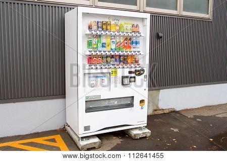 Vending machines in Hokkaido Japan