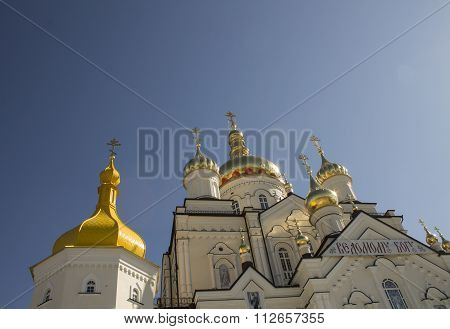 Orthodox Church With Gold Domes