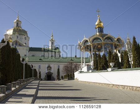 Orthodox Church And A Gazebo For Saints