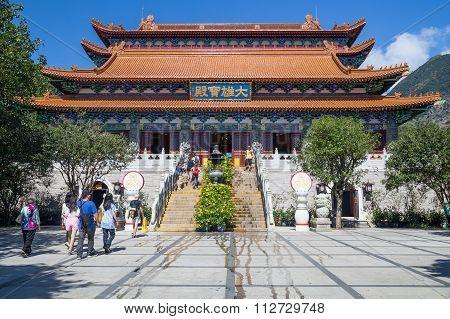 Hong Kong, China - Circa September 2015: Po Lin Monastery On Lantau Island, Hong  Kong