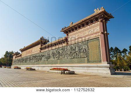 Historical Wall In Yuanxuan Taoist Temple Guangzhou, China