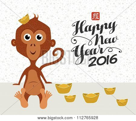 Chinese New Year 2016 Monkey Ingot Cute Funny