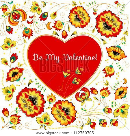 Valentine card with heart in slavic style