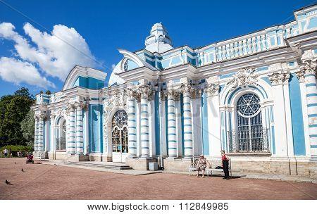 Grotto Pavilion In The Catherine Park In Tsarskoe Selo (pushkin), Russia