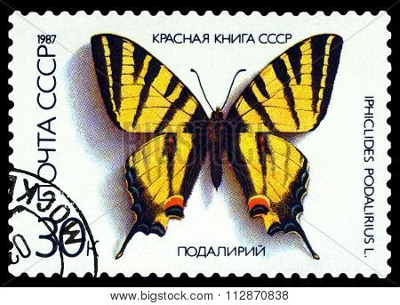 Vintage  Postage Stamp. Butterfly Podalirius.