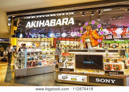 TOKYO JAPAN - NOVEMBER 29 2015: People shops at a duty free shop provided for the departure at Narita international airport