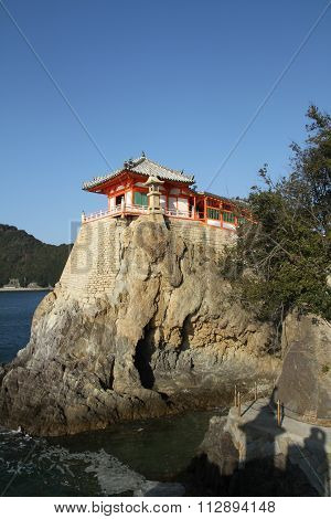 Abuto kannon Temple (Bandaiji) in Hiroshima Japan