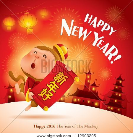Happy New Year! Chinese Zodiac - Monkey. Chinese New Year 2016. Translation: Happy New Year.