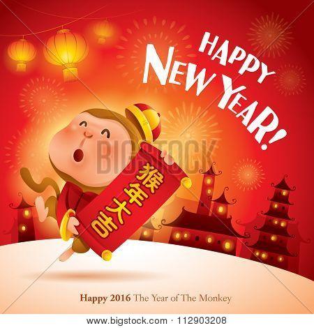 Happy New Year! Chinese Zodiac - Monkey. Chinese New Year 2016.  Translation : An auspicious year of the monkey.