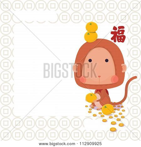 Monkey Chinese New Year 2016  Card with Chinese Character: meaning is Good Fortune