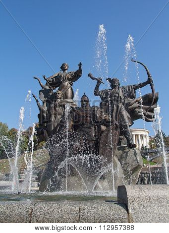 Fountain of the Independence square in Kiev. Ukraine
