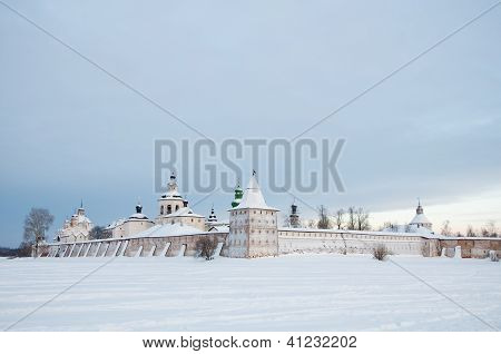 An Architectural Monument Of The Russian North. The Kirillo-belozersky Monastery